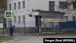 Средняя школа в Севастополе, иллюстрационное фото