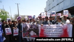 A protest in the Afghan city of Jalalabad demanded justice for Abaseen Zazai