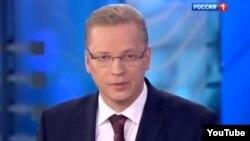 Скриншот кадра вечернего выпуска новостей на российском телеканале «Россия-1».