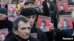 Мітинг на підтримку Тетяни Чорновол після її побиття, Київ, грудень 2014 року