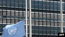 Nju-Jork, selia e Kombeve të Bashkuara