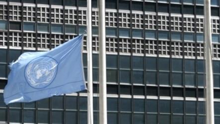 Zgrada Ujedinjenih nacija u Njujorku