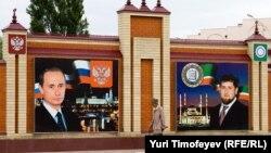 Владимир Путин мен Рамзан Қадыровтың суреті. Грозный, 7 маусым 2010 жыл. (Көрнекі сурет)