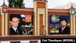 Портреты президента России Владимира Путина и главы Чечни Рамзана Кадырова на улице в Грозном.