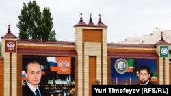 Рамзан Кадыров и его кумир