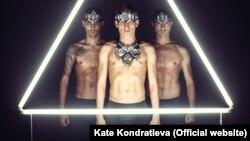 """Группа """"Казаки"""". Фото с официального сайта"""
