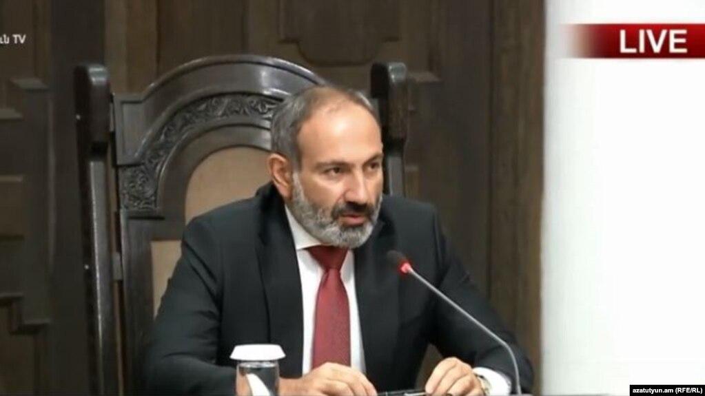 Армения ничего не делала и не будет делать ради финансовой помощи - Никол Пашинян
