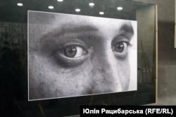Виставка Сергія Дівєєва