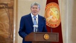 Атамбаев қандай президент болды?
