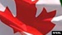 Флаг Канады. Иллюстративное фото.