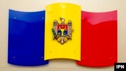 Drapelul Republicii Moldova.