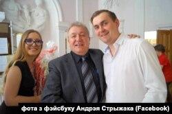 У ЗАГСе разам з бацькам Яўгіньні