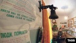 """Музей """"Экологический набат"""" в поселке Муслюмово Челябинской области"""