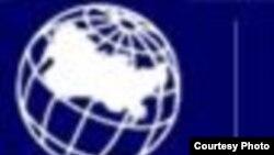 """Логотип фонда """"Евразия"""""""