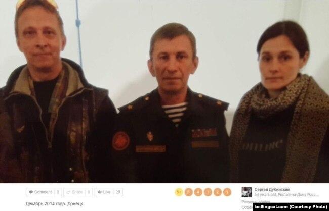 Иван Охлобыстин, Сергей Дубинский (Петровский) и супруга Охлобыстина Оксана Арбузова