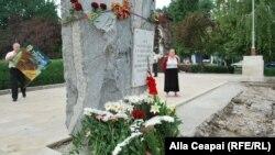 În amintirea valului de deportări staliniste din iunie 1941