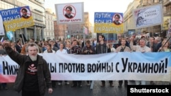 «Марш миру» у Москві проти агресії Росії щодо України, 21 вересня 2014 року