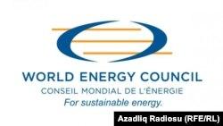 Ümumdünya Energetika Konqresi
