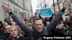 Москвадагы жүрүш, 28-январь, 2018-жыл.
