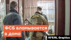 ФСБ вламывается в дома. Обыски в Крыму | Радио Крым.Реалии