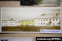 Дом, дзе пасялілі Салагубаў у Сталіне