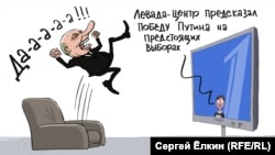 YESSS!!! The Levada Center Has Predicted Putin's Victory In The Next Presidential Election