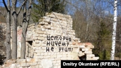 Стена в Перми