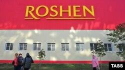 Pamje e ndërtesës së kompanisë Roshen në Lipetsk të Rusisë
