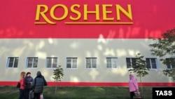 Фабрика Roshen у російському Липецьку