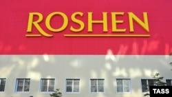 Фабрика корпорації Roshen в Липецьку у Росії