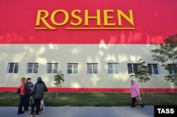 The Roshen Confectionery Corporation plant near Lipetsk