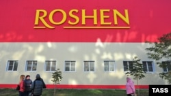 The Roshen confectionery plant near Lipetsk in Russia (file photo)