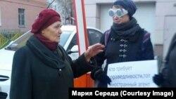 Protest Amnesty International împotriva legii agenților străini din Rusia