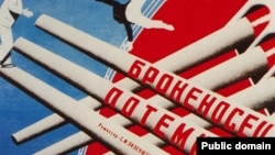 """Potyomkin zirehli gəmisi"" filminin posteri, 1925"