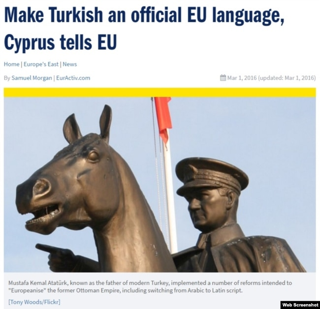 Screenshot from EurActiv.com