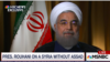 مخالفت روحانی با درخواست آمریکا برای توقف پروازهای جنگی برفراز شمال سوریه