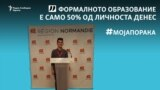 Моја Порака - Стефан Митиќ - Тизер Фото