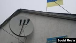 Дом Владимира Балуха в крымском поселке Серебрянка, 29 ноября 2016 года