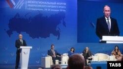 Володимир Путін під час виступу у Ставрополі, 25 січня 2016 року