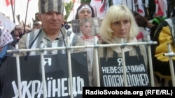 Митинг в поддержку Юлии Тимошенко в Киеве