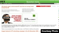 A screenshot of the RT page featuring the controversial ads.