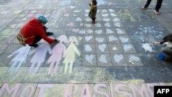 Međunarodni dan za eliminaciju rasne diskriminacije, Stockholm, 2010.