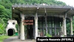 Уж чего-чего, а термальных источников в Абхазии немало