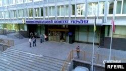 У квітні 2018-го Антимонопольний комітет попередньо відмовив «Метінвесту» в дозволі на купівлю акцій Дніпровського коксохіму