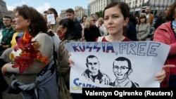 Акция в поддержку Сенцова и Кольченко. Киев, 1 июля