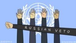 Эффективность ООН. Проверка Крымом   Крымский вечер