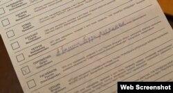 Бюлетень з написом біля прізвища Порошенка у ДВК визнали недійсним