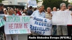 Протести во Скопје во организација на АМАН.