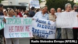 Граѓаните минатата година протестираат поради поскапувањето на струјата.
