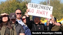 Протест в Элисте против назначения и. о. мэра города Дмитрия Трапезникова. 13 октября 2019 года.